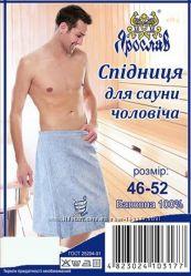 Юбки мужские для сауны и бани в наличии