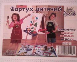 Детские фартуки с вышивкой