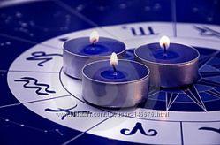 Персональный гороскоп плюс консультация астропсихолога