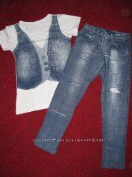 Комплект с ласинами под джинс наличие