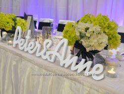 Деревянный декор на свадьбу, буквы, слова