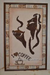 Картины из кофейных зерен. Для кофеманов и не только