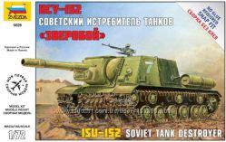 Модели танков 1х72 - ZVEZDA