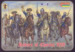 Солдатики 1х72 - наборы солдатиков фирмы СТРЕЛЕЦ
