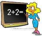 Подготовка к ЗНО по математике. Репетиторство