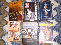 Книги об авантюристах