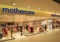 Mothercare ������ - �������� �������.