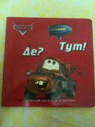 наши детские книжки