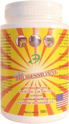 Бесфосфатное средство для чистки ковров на основе активного кислорода