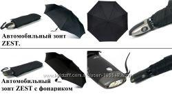 Автомоб. зонт ZEST