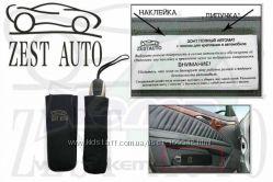Автомобильный 13980