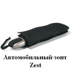Бесплатная доставка. Автомоб. зонт, с фонариком, полный авт англ фирмы ZEST