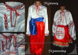 Украинские костюмы для мальчиков и девочек.