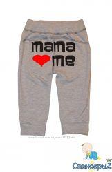 Штанишки, бодики, джемпера, футболки, майки с прикольными попками.