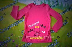 Прикольные футболки для будущих мамочек