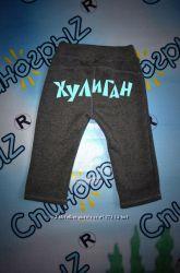 Утепленные джемпера и штанишки с прикольными надписями