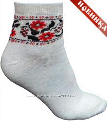 Подари удовольствие. Приятная мелочь- женские носки с вышивкой