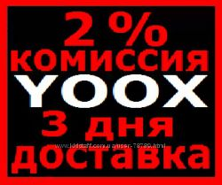 80 ���� Sale - YOOX