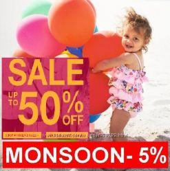 Распродажа 50 проц - MONSOON и ACCESSORIZE