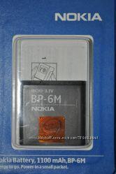 Аккумулятор Nokia BP-6M