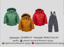 Новая коллекция Еволюшн осень-зима 2015-2016