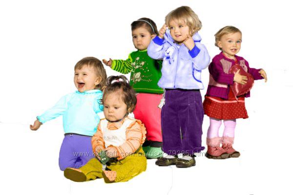 Одежда для деток 0-12 лет. Большой выбор и выгодные условия