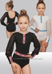 Купальники и платья для танцев и гимнастики