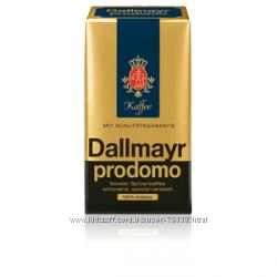 Настоящий немецкий кофе Dallmayr