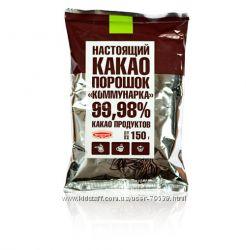 Настоящее  беларусское какао Как в детстве  ГОСТ