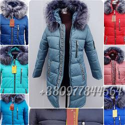 Зимняя куртка пуховик 9 расцветок 42-66 рр