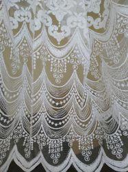 Турецкая тюль в зал в классическом стиле