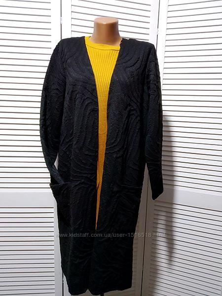 Кардиган из рельефной ткани с блеском Etam