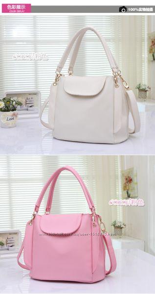 Женская сумочка. В наличии розовая