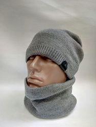 Мужские теплые комплекты  и шапки