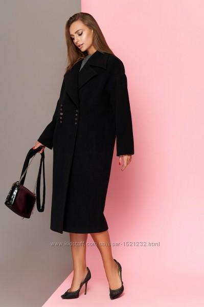 Демисезонное пальто оверсайз  кашемир