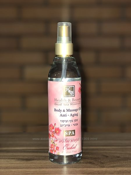 Health&Beauty Body Massage Oil Anti-Aging Orchid Укрепляющее масло
