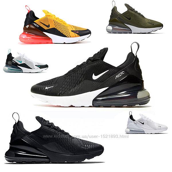 Кроссовки Nike Air Max 270 мужские