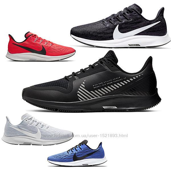 Кроссовки мужские Nike Air Zoom Pegasus 36 Mens Running Shoes