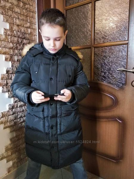 Зимняя куртка-пальто на меху для мальчика. Graсе. Венгрия.