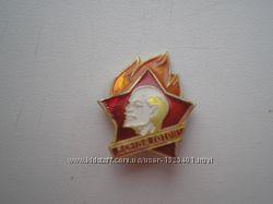 Пионерский значок СССР.
