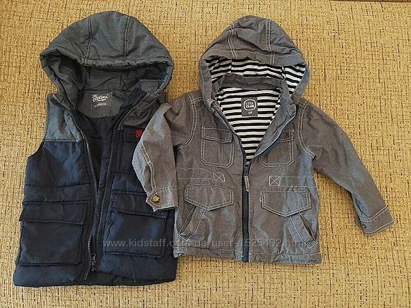 Куртка ветровка жилетка жилет