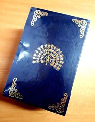 Книга Две жизни Антарова ОПТ Киев