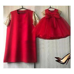 Комплект платьев с пайетками парных фемели лук мама дочка