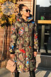Курточка дутик мега теплая Алекса