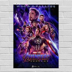 Плакаты к фильму Мстители Война Бесконечности, Avengers