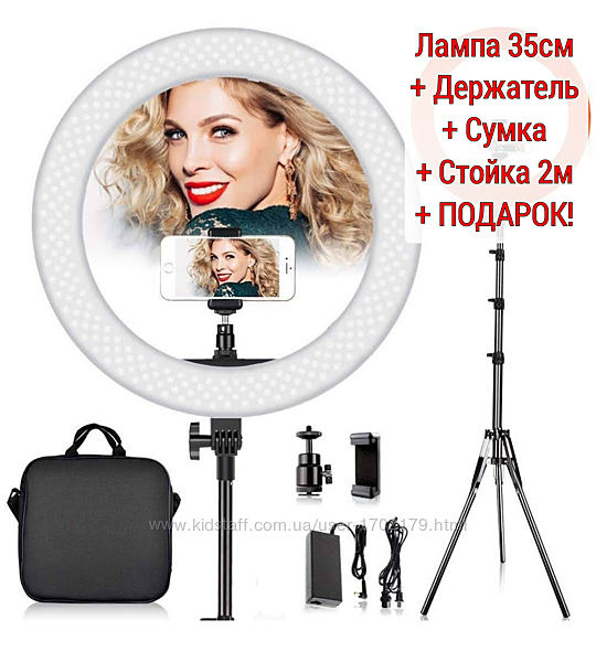 Кольцевая лампа 35 см со штативом и сумкой Led Ring HQ-14 55Вт 35см 36см 36