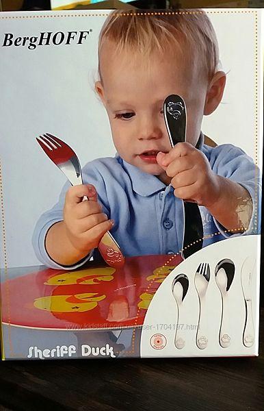 BergHoff столовые приборы для детей