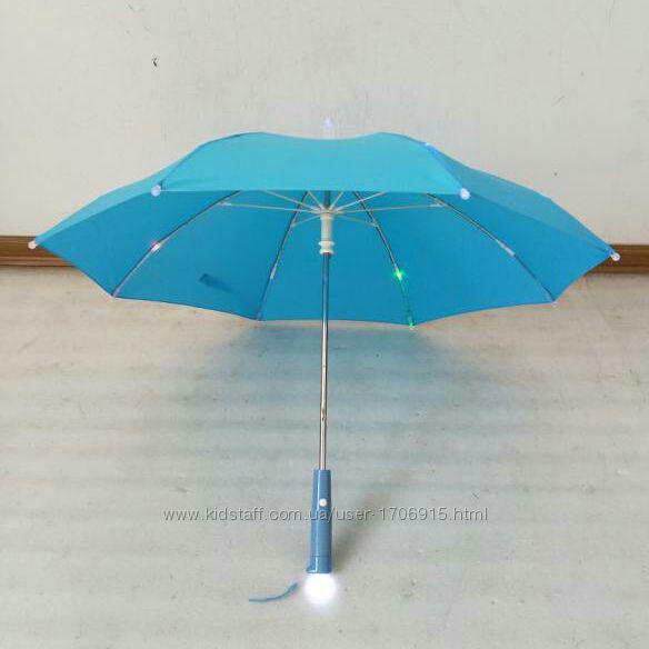 Детский светящийся в темноте led зонт с фонариком зонтик для ребенка