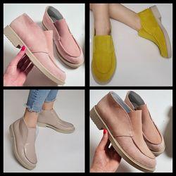 Женские жёлтые бежевые пудра туфли лоферы Натуральная кожа замша