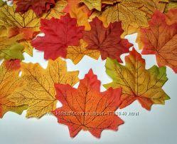 Листья осенние декоративные из ткани